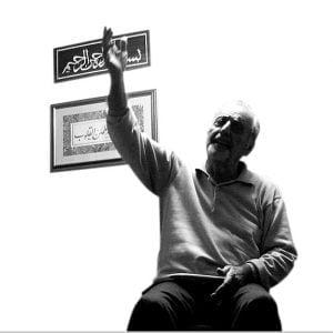 Mehmet Rasim Mutlu - Mutlu Baba